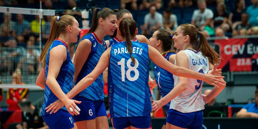 Объявлен состав женской сборной России на Кубок мира