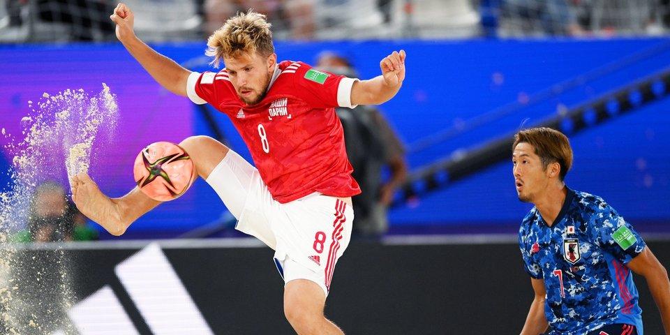 Россия с первого места в группе вышла в четвертьфинал ЧМ, где сыграет с Испанией