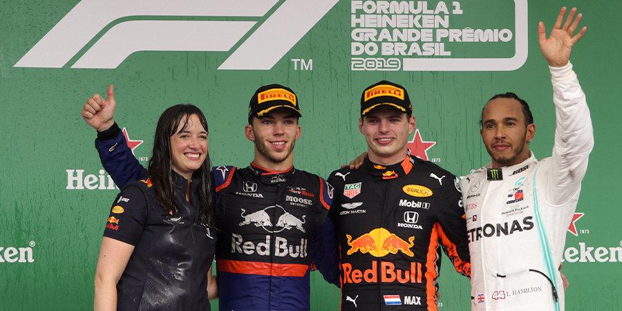 Ферстаппен победил, Гасли стал вторым, две «Феррари» столкнулись, а Квят набрал очко. Лучшие моменты сумасшедшего Гран-при Бразилии