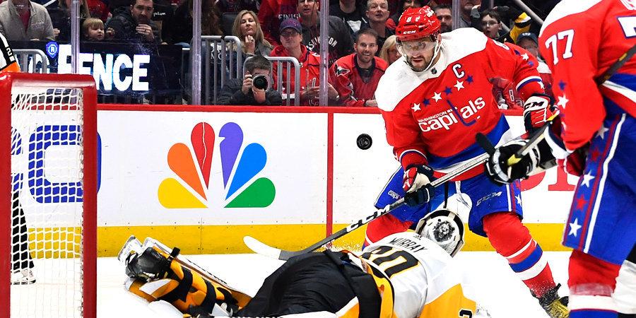 «Питтсбург» остановил Овечкина, Свечников повторил свой рекорд, «Монреаль» думает о будущем Ковальчука. Главные события НХЛ