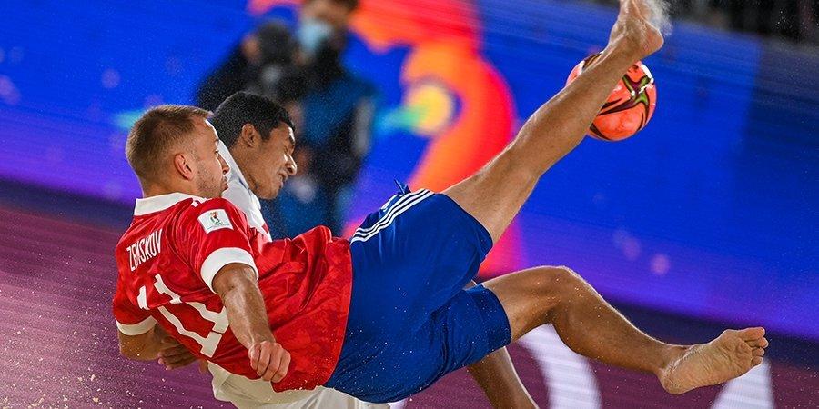 Федор Земсков: «Удар через себя в пляжном футболе — это никакое не пижонство, а сильное оружие»