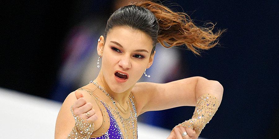 Самодурова поступила в университет имени Лесгафта