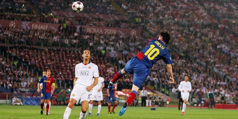 Месси был эффективнее Роналду – за счет своего интеллекта и решения Гвардиолы. Разбор финала ЛЧ-2009 «Барселона» – «МЮ»