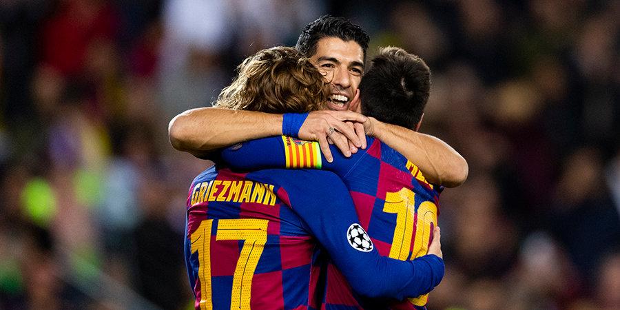 «Барселона» в 7-й раз завершила год без домашних поражений