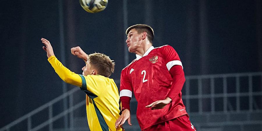 Российская молодежка выиграла в третий раз подряд: разгромили Литву, у Тюкавина дубль. Видео