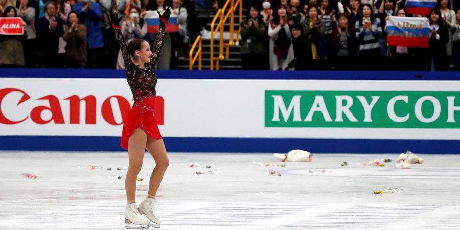 Загитова — чемпионка мира. Медведева — третья! Две российские пары — сенсационно в тройке после ритм-танца.