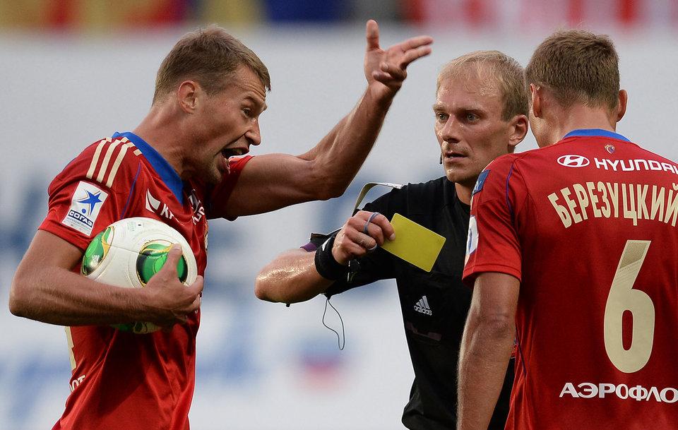 Василий Березуцкий: «Меня от футбольного мяча тошнит, смотреть на него не хочу»
