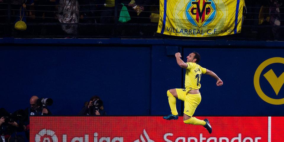 Касорла принес победу «Вильярреалу» в матче с «Вальядолидом»