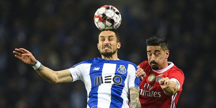 «Порту» стал обладателем Кубка Португалии