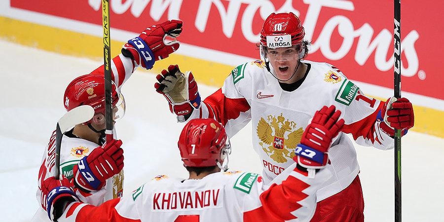 Победа в гнезде огнедышащего дракона. Сборная России обыграла швейцарцев и вышла в полуфинал МЧМ
