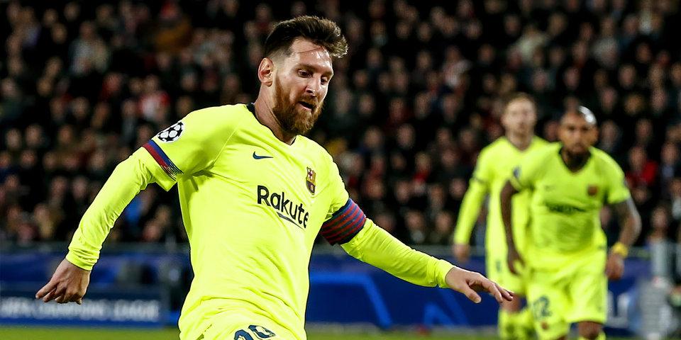 Месси оформил хет-трик в ворота «Леванте». И стал первым игроком, забившим полсотни мячей в 2018-м