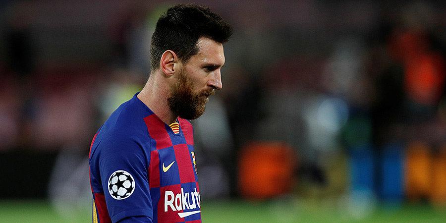 «Славия» приехала на «Камп Ноу» и не дала забить «Барселоне». Видео
