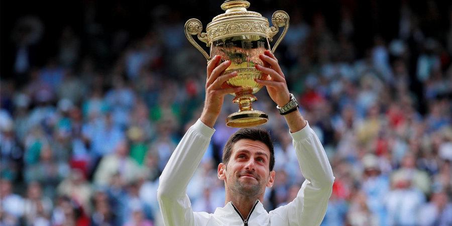Джокович обыграл Федерера в самом продолжительном финале в истории Уимблдона