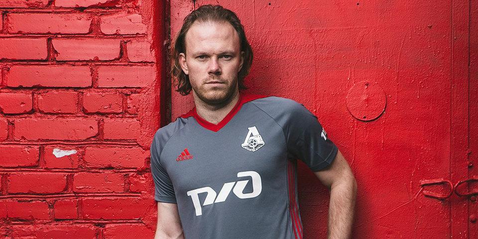 «Локомотив» представил форму на новый сезон