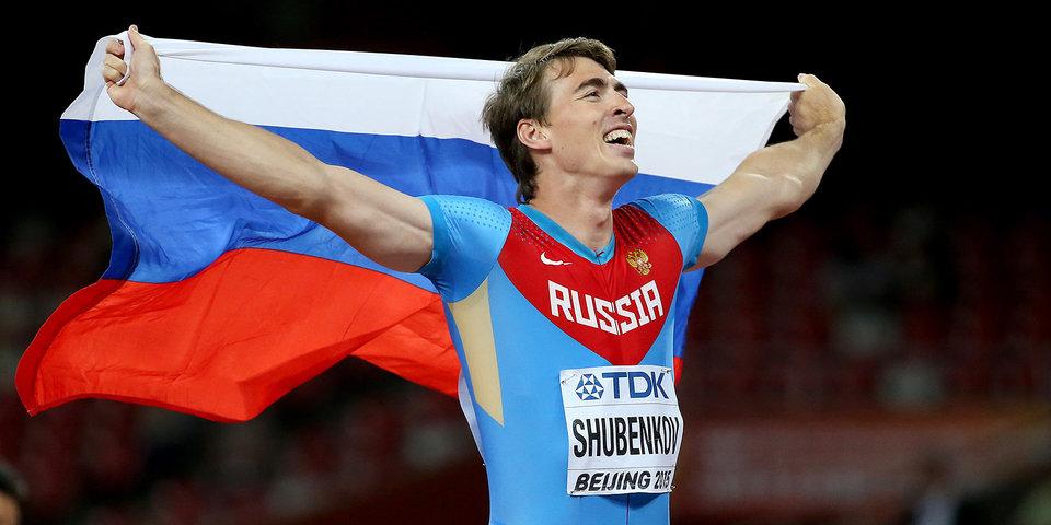 Шубенкова признали лучшим спортсменом десятилетия в беге с барьерами
