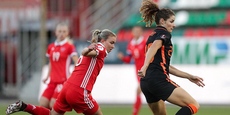Сборная России уступила Нидерландам в отборе на Евро-2021