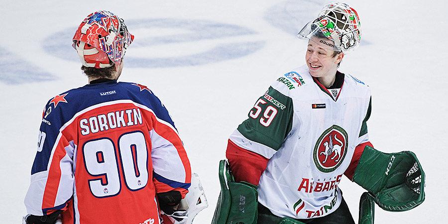 В финале «Ак Барс» снес бы ЦСКА! Давайте прикинем, как выступили бы сильнейшие клубы КХЛ в Кубке Гагарина-2020
