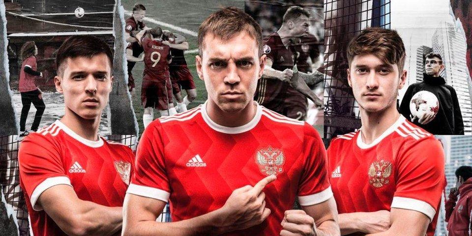 Новая форма сборной России по футболу