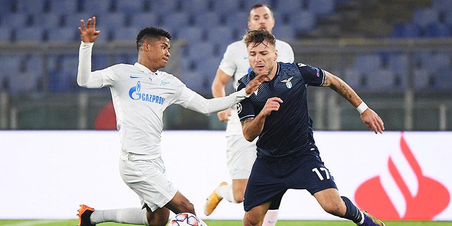 «Зенит» на выезде уступил «Лацио» в Лиге чемпионов