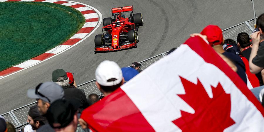 Феттель взял поул в Монреале, Хэмилтон — второй, Квят — 12-й. Нас ждет огненная гонка на Гран-при Канады