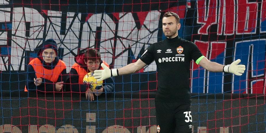 Венгерская полиция предотвратила стычки между болельщиками после игры «Ференцварош» — ЦСКА