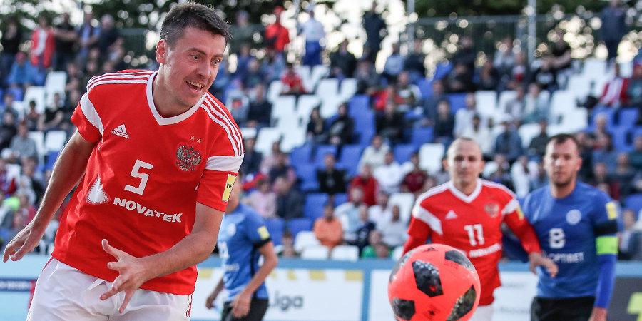 Сборная России одержала вторую победу в квалификации к Кубку мира