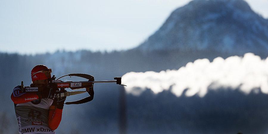 Что нового ждет в Эстерсунде и чем так сложен Оберхоф. Гид по биатлонному сезону