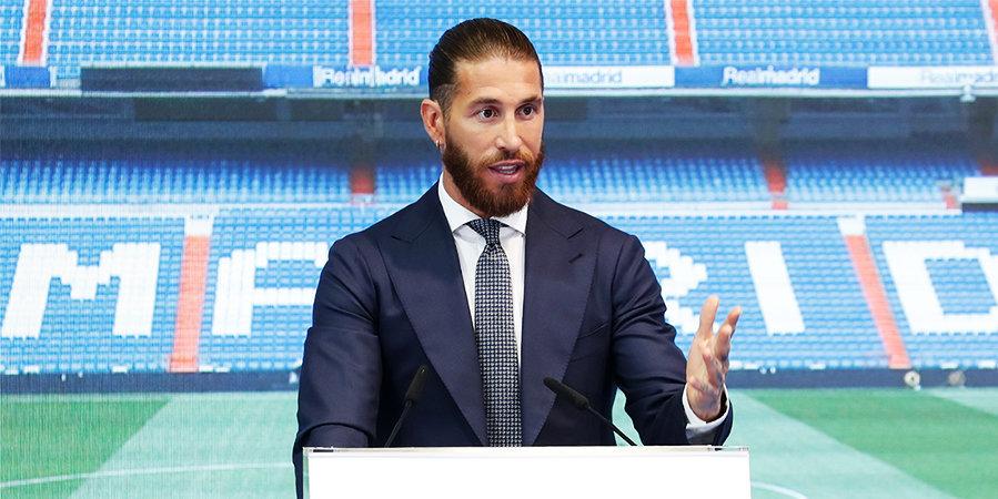 Источник: Рамос звонил Анчелотти и просил помочь остаться в «Реале»