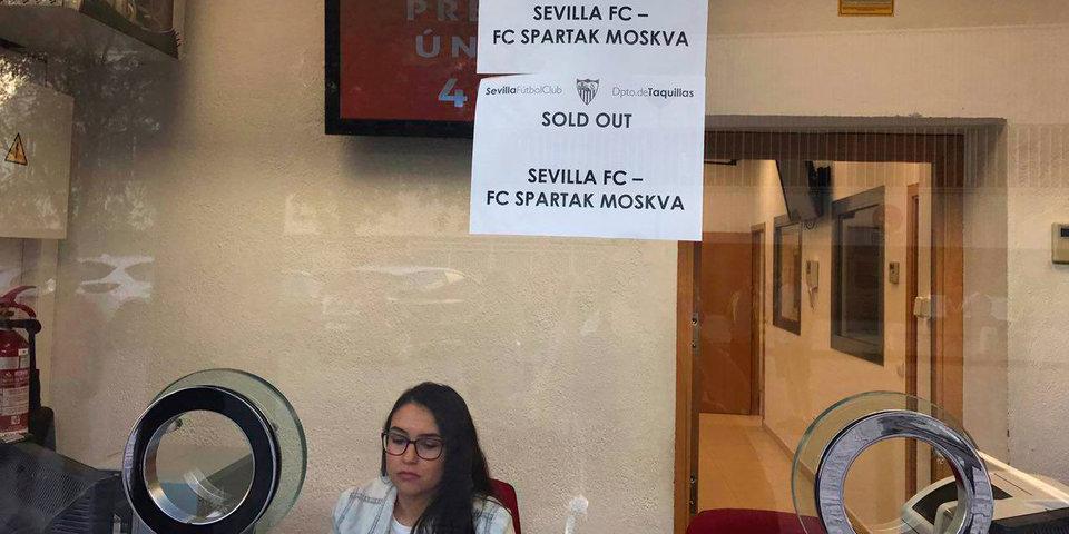 Все билеты на матч «Севилья» – «Спартак» проданы