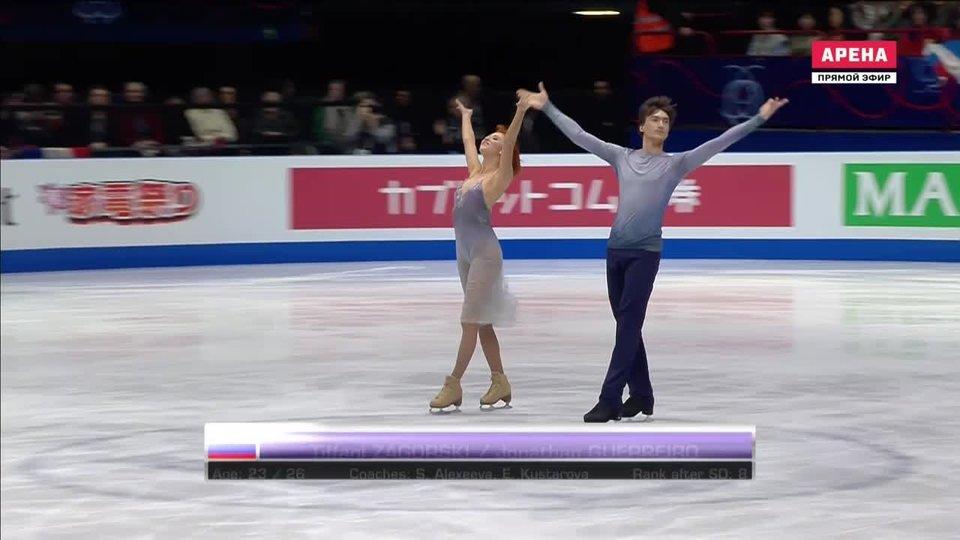 Голый танец на льду, певицу максим ебут показать