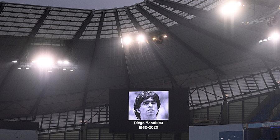 В Испании футболистка отказалась почтить память Марадоны перед матчем