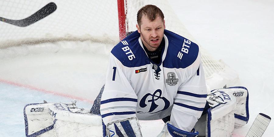 Еременко стал самым возрастным хоккеистом в истории «Динамо»