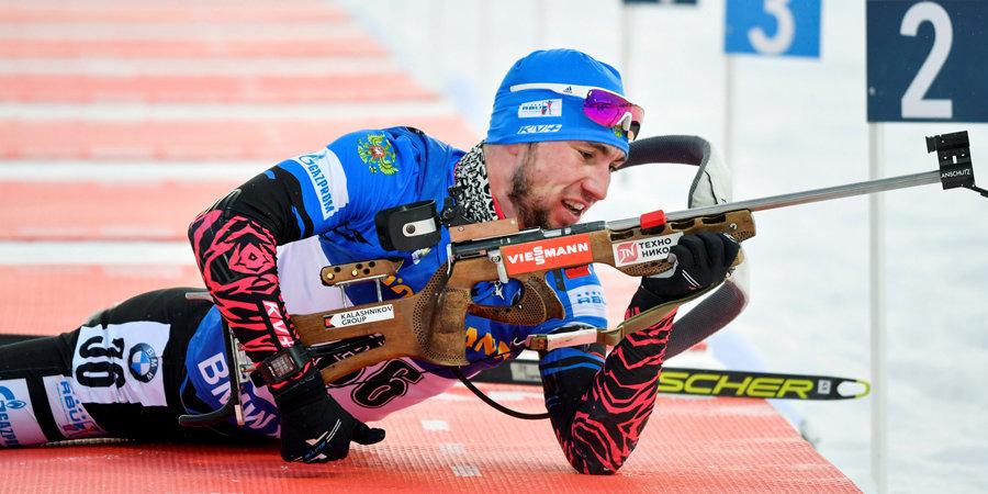 Латыпов первым из россиян начнет спринт в Эстерсунде, Логинов стартует 25-м