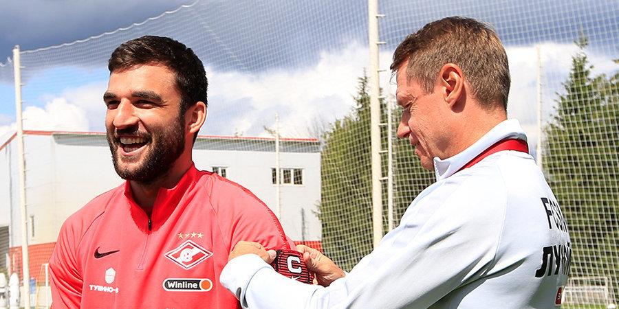 Джикия рассказал, кто назначен вице-капитаном «Спартака»