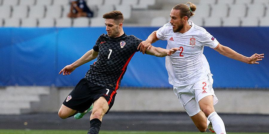 Сборная Испании в дополнительное время обыграла Хорватию и вышла в полуфинал молодежного ЧЕ