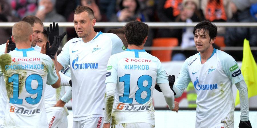 Гол Азмуна принес «Зениту» победу в первом матче после возобновления чемпионата