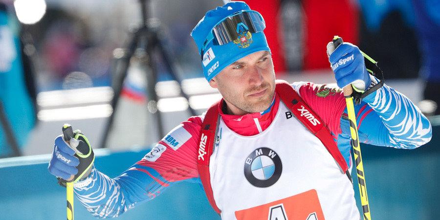 Итальянец Хофер выиграл спринт на этапе КМ в Эстерсунде, Гараничев — 11-й