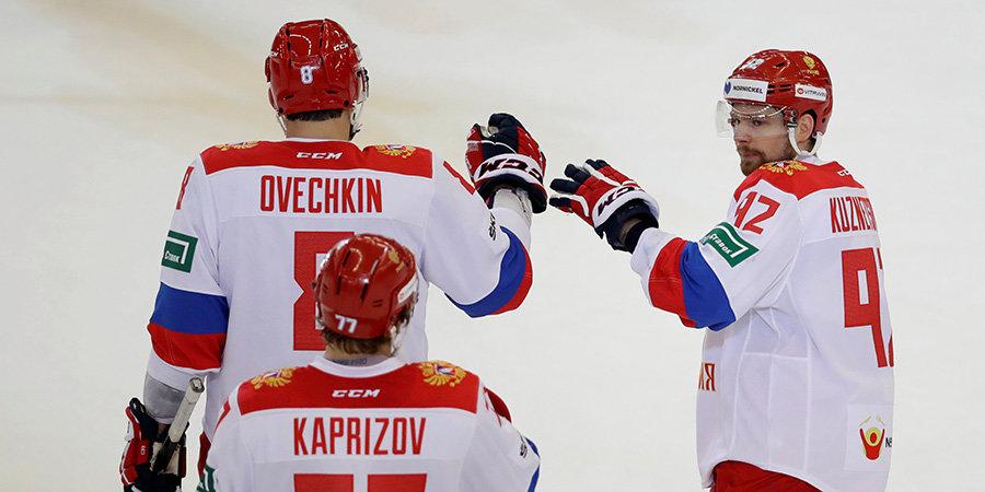 Стал известен состав сборной России на ЧМ-2019