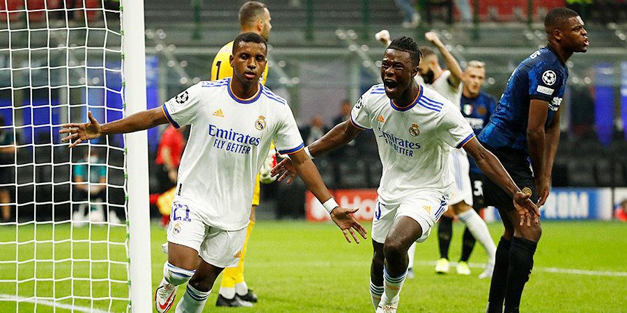 «Реал» вырвал победу в матче с «Интером», покер Аллера помог «Аяксу» разгромить «Спортинг»