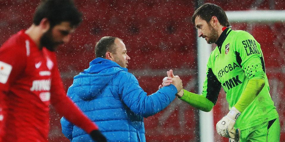 Парфенов вновь остановил «Спартак». Голы и лучшие моменты