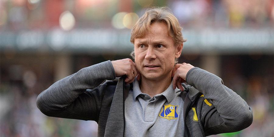 Валерий Карпин: «Второй пенальти — смех. Смеялись даже игроки «Динамо»