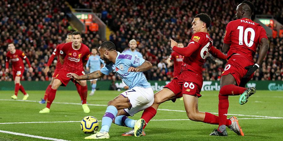 «Ливерпуль» обыграл «Манчестер Сити», одержав 11-ю победу в АПЛ