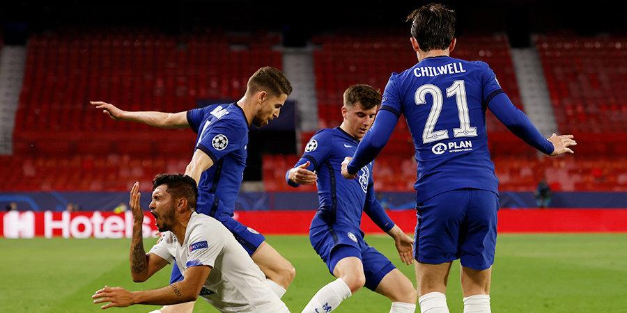 «Челси» пробился в полуфинал Лиги чемпионов