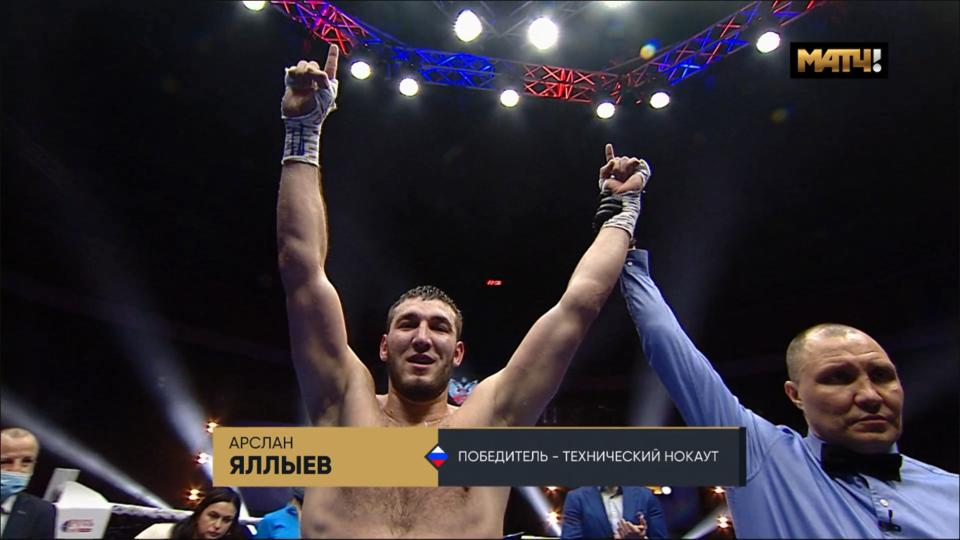 Яллыев победил Рамиреса и завоевал титул WBA Intercontinental