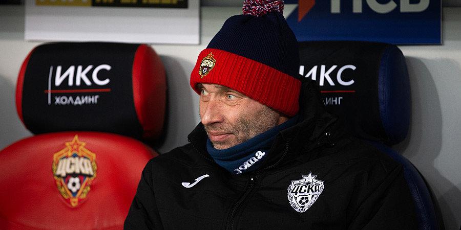 Сергей Овчинников: «В ЦСКА я больше ратовал за атакующий футбол и за увеличение числа воспитанников»