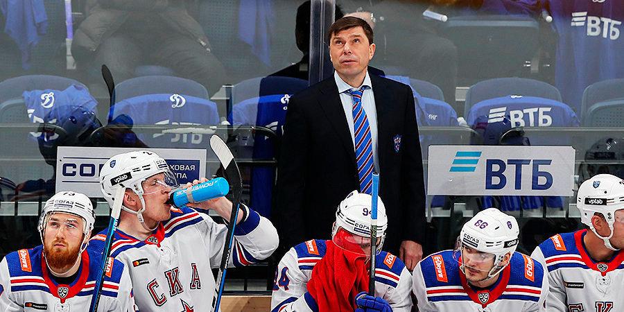 11 побед подряд. СКА — самый горячий клуб КХЛ. В чем их секрет?