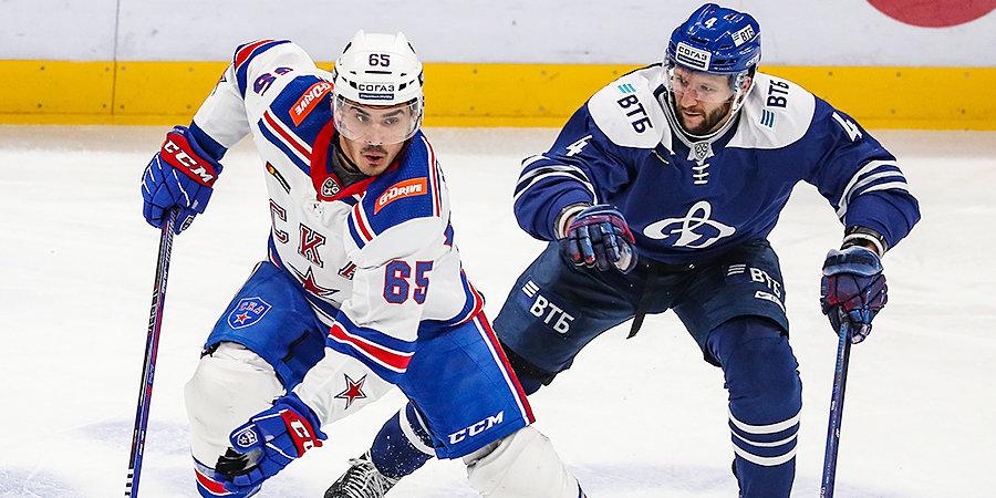 СКА по буллитам одолел московское «Динамо», одержав 11-ю победу подряд, «Спартак» уступил «Йокериту»