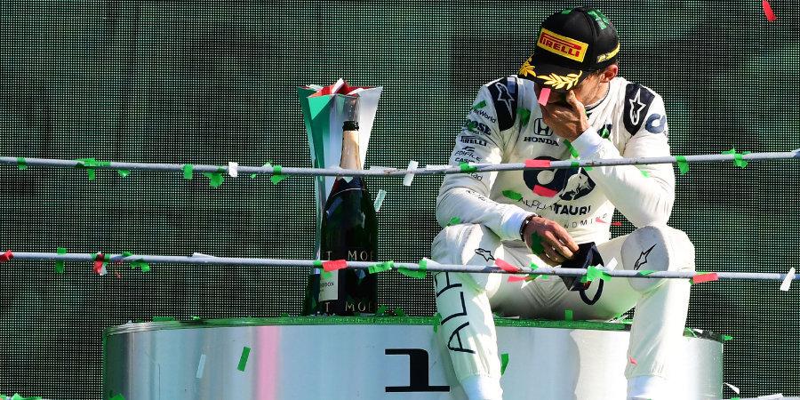 «Я/мы Гасли». Обзор Гран-при Италии