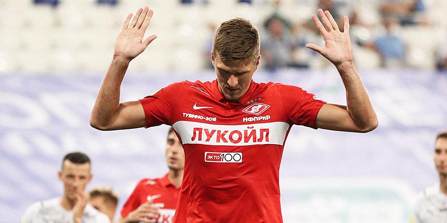 Георгий Джикия — о спаде Соболева: «Такие периоды бывают у каждого футболиста»