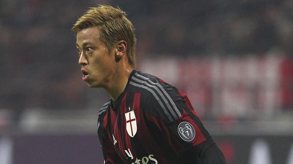 Хонда отметил дебют в «Пачуке» забитым голом